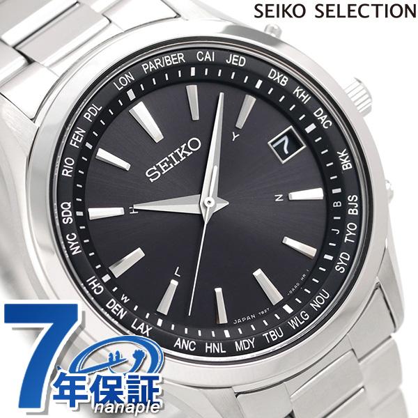 セイコー ワールドタイム 日本製 電波ソーラー メンズ 腕時計 SBTM273 SEIKO ブラック 時計