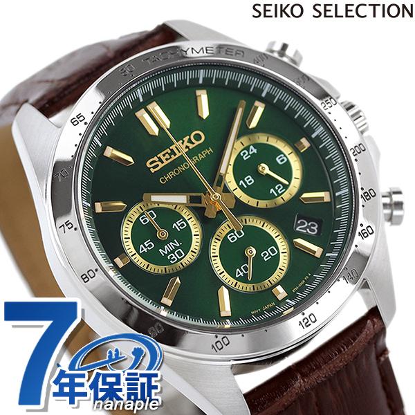 セイコー クロノグラフ 42mm 革ベルト メンズ 腕時計 SBTR017 SEIKO グリーン×ダークブラウン 時計