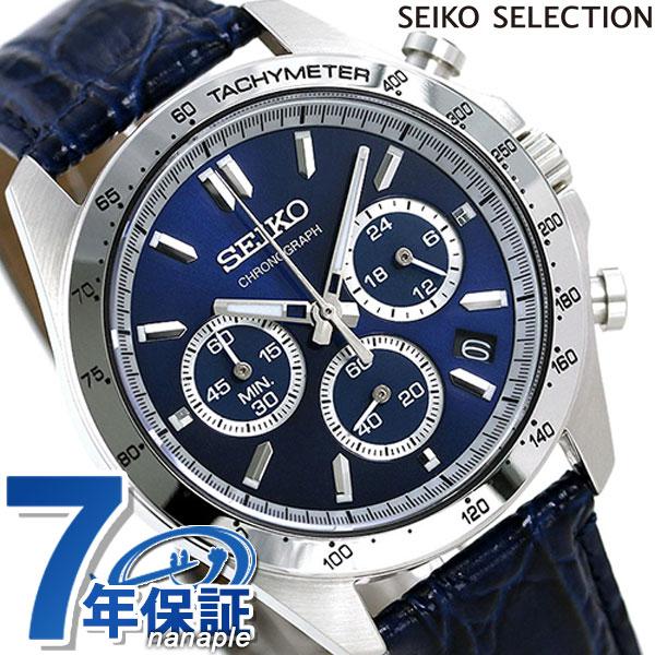 セイコー クロノグラフ 42mm 革ベルト メンズ 腕時計 SBTR019 SEIKO ブルー 時計