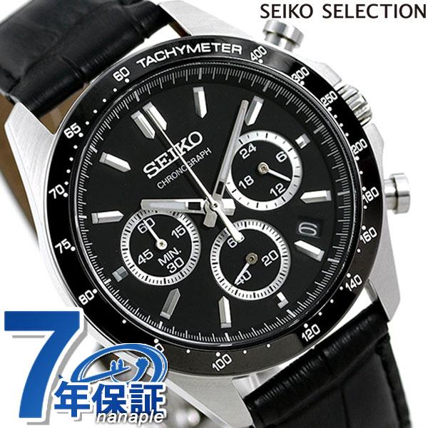 セイコー クロノグラフ 42mm 革ベルト メンズ 腕時計 SBTR021 SEIKO ブラック 時計