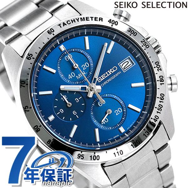 セイコー クロノグラフ 42mm クオーツ メンズ 腕時計 SBTR023 SEIKO ブルー 時計【あす楽対応】
