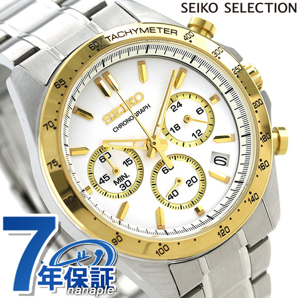 セイコー SEIKO メンズ 腕時計 クロノグラフ 8Tクロノ シルバー SBTR024 セイコーセレクション 時計