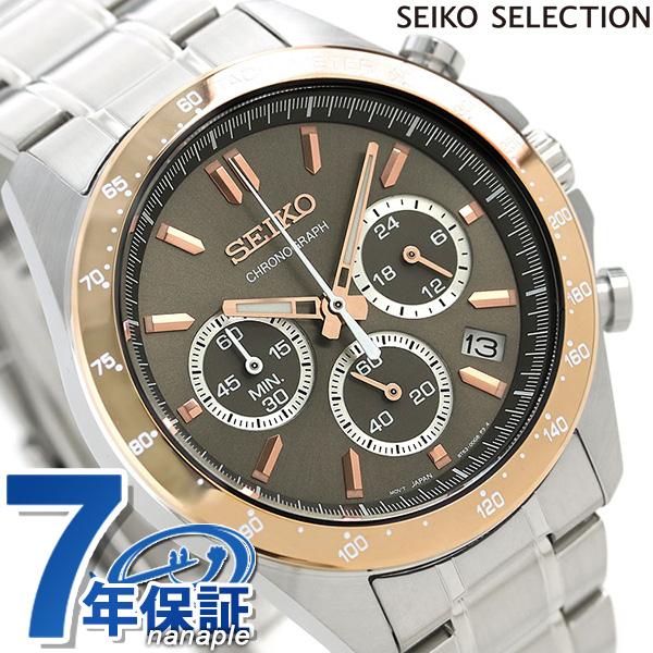 セイコー SEIKO メンズ 腕時計 クロノグラフ 8Tクロノ ブラウン SBTR026 セイコーセレクション 時計【あす楽対応】