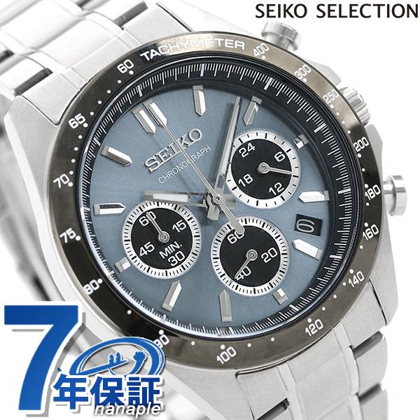 店内ポイント最大43倍!16日1時59分まで! セイコー SEIKO メンズ 腕時計 クロノグラフ 8Tクロノ グレー SBTR027 セイコーセレクション 時計【あす楽対応】