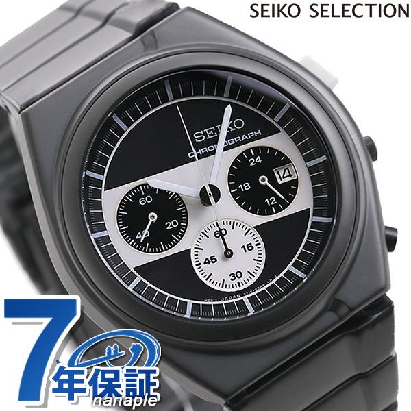 セイコー ジウジアーロ ホワイトマウンテニアリング 限定モデル SCED065 SEIKO 腕時計 時計