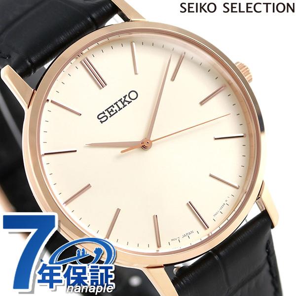 セイコー ゴールドフェザー 復刻モデル 38mm メンズ 腕時計 SCXP076 SEIKO クリーム×ブラック 時計【あす楽対応】