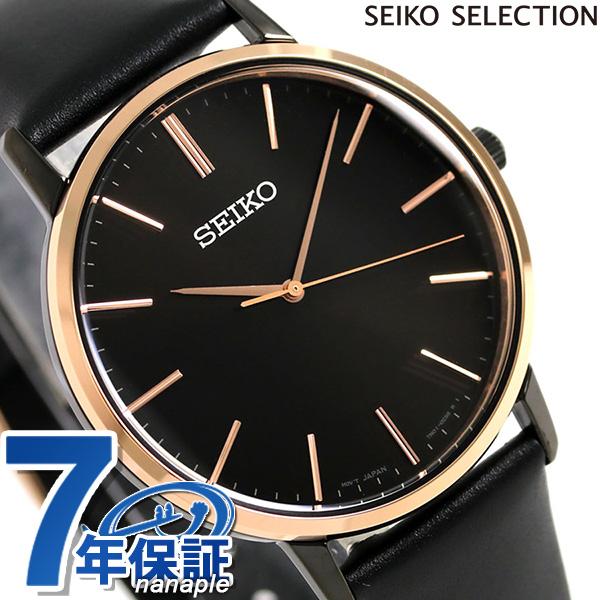 セイコー ゴールドフェザー 復刻モデル 38mm メンズ 腕時計 SCXP078 SEIKO ブラック 時計