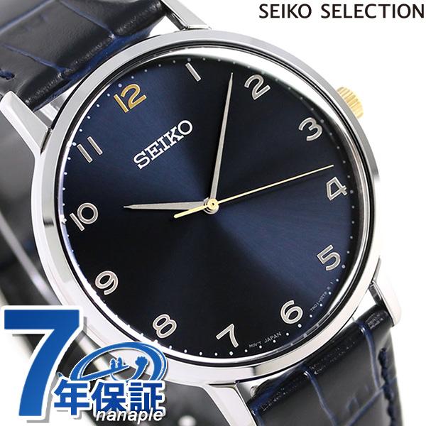 セイコー ゴールドフェザー 復刻 限定モデル 腕時計 SCXP079 SEIKO ネイビー