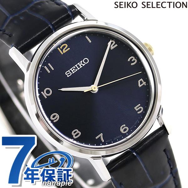 セイコー ゴールドフェザー 復刻 限定モデル 腕時計 SCXP089 ネイビー【あす楽対応】