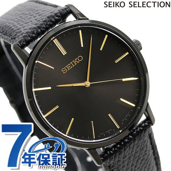 【替えベルト付き♪】セイコー ゴールドフェザー 復刻 限定モデル メンズ 腕時計 SCXP093 SEIKO オールブラック 時計【あす楽対応】