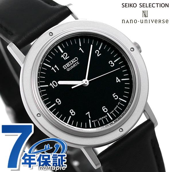 店内ポイント最大43倍!16日1時59分まで! セイコー ナノユニバース シャリオ 復刻モデル レディース SCXP119 SEIKO nano・universe 腕時計 革ベルト【あす楽対応】