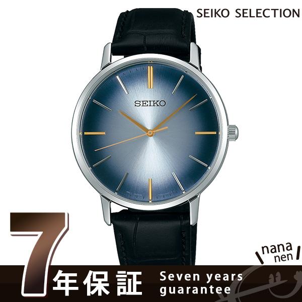 セイコー ゴールドフェザー 復刻 流通限定モデル 38mm メンズ 腕時計 SCXP125 SEIKO ネイビー 時計【あす楽対応】