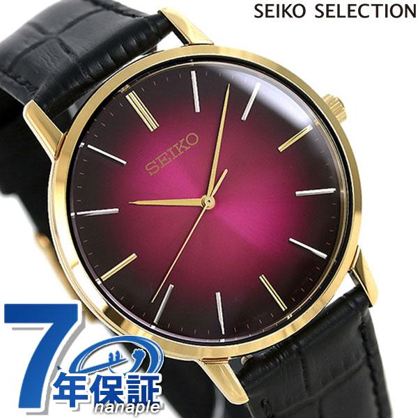 セイコー ゴールドフェザー 復刻 流通限定モデル 38mm メンズ 腕時計 SCXP128 SEIKO マゼンダ 時計【あす楽対応】