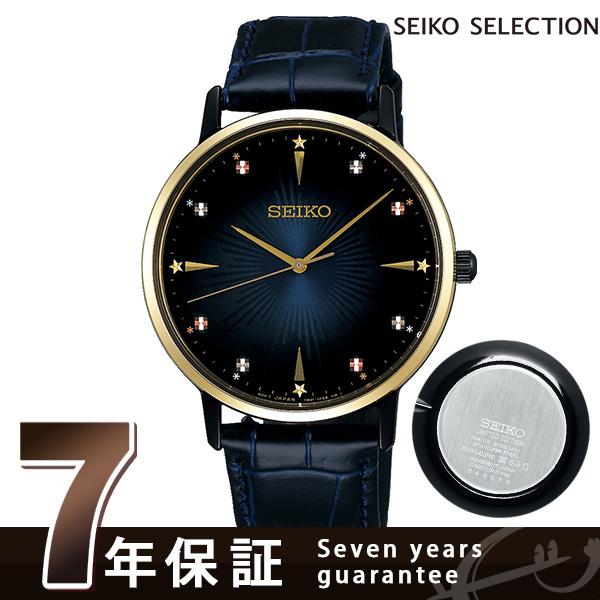 セイコー ゴールドフェザー クリスマス 限定モデル メンズ SCXP132 SEIKO 腕時計 流通限定モデル 時計【あす楽対応】