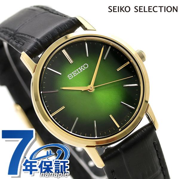 セイコー ゴールドフェザー 復刻 流通限定モデル 30mm レディース 腕時計 SCXP136 SEIKO グリーン 時計【あす楽対応】