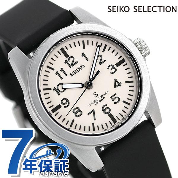 セイコー 流通限定モデル SUS 復刻モデル nano・universe メンズ 腕時計 SCXP157 SEIKO アイボリー×ブラック 時計