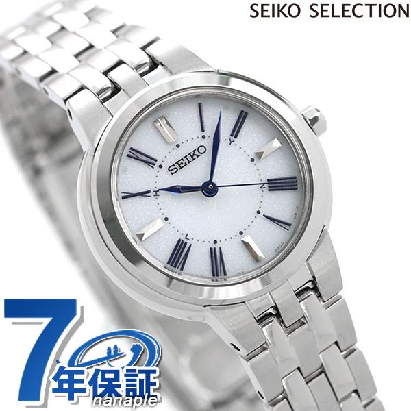 セイコー スタンダードモデル 日本製 電波ソーラー レディース SSDY023 SEIKO 腕時計 シルバー 時計
