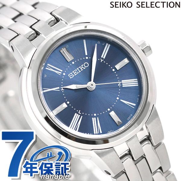セイコー スタンダードモデル 日本製 電波ソーラー レディース SSDY025 SEIKO 腕時計 ブルー 時計