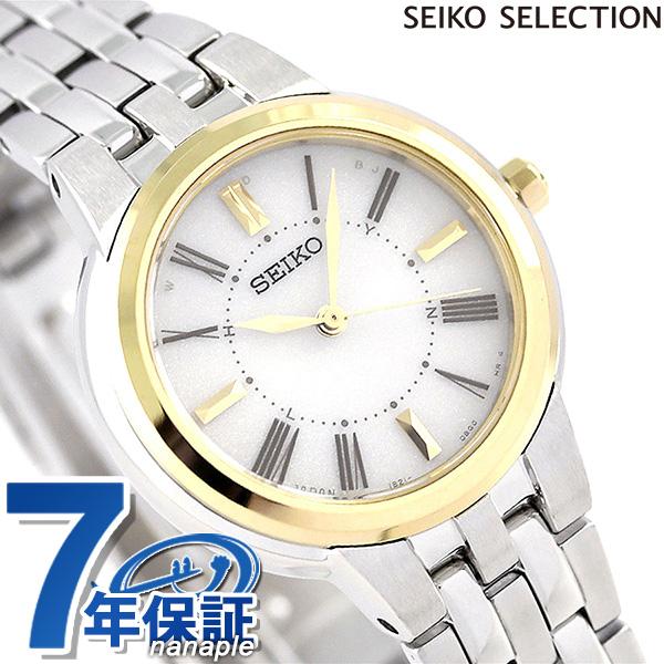 セイコー スタンダードモデル 日本製 電波ソーラー レディース SSDY026 SEIKO 腕時計 シルバー 時計【あす楽対応】