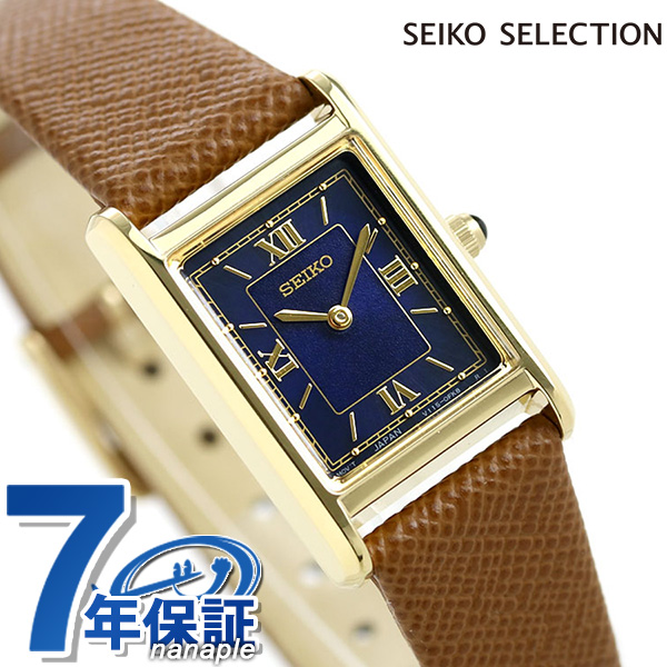 セイコー nano・universe 流通限定モデル ソーラー レディース 腕時計 STPR068 SEIKO ナノユニバース ネイビー×ライトブラウン 時計