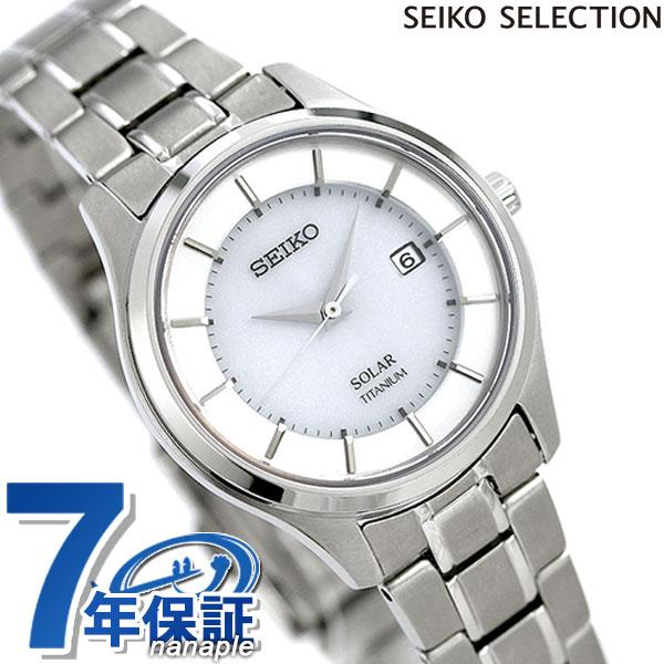 セイコー 日本製 ソーラー レディース 腕時計 チタン STPX041 SEIKO シルバー 時計