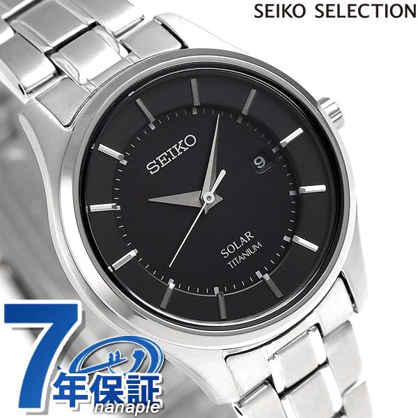 セイコー 日本製 ソーラー レディース 腕時計 チタン STPX043 SEIKO ブラック 時計