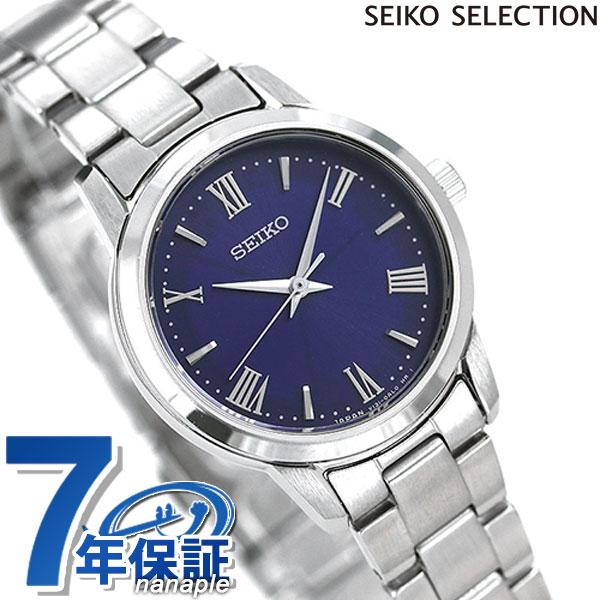 セイコー セレクション 日本製 ソーラー レディース 腕時計 STPX049 SEIKO ネイビー 時計