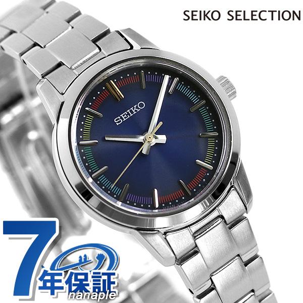 セイコー サマー 限定モデル 日本製 ソーラー レディース 腕時計 STPX079 SEIKO セイコーセレクション ネイビー 時計【あす楽対応】