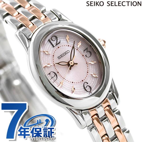 セイコー ソーラー 日本製 レディース 腕時計 SWFA171 SEIKO SELECTION ピンク 時計【あす楽対応】
