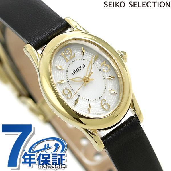 セイコー ソーラー 日本製 レディース 腕時計 SWFA172 SEIKO SELECTION シルバー×ブラック 時計【あす楽対応】