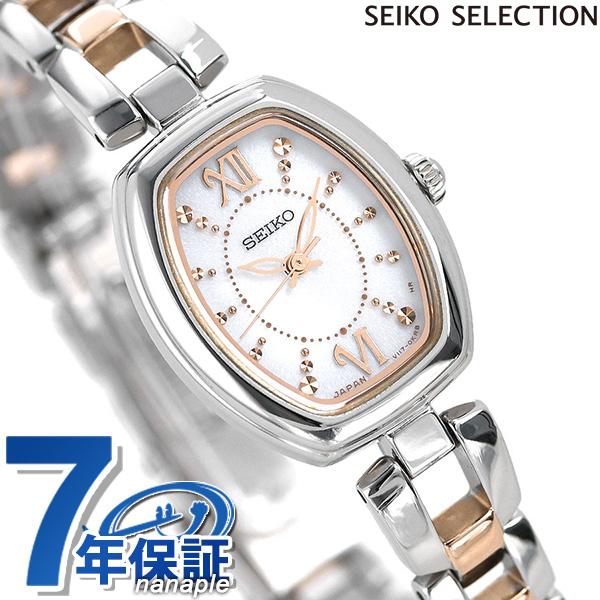 セイコーセレクション ソーラー レディース 腕時計 SWFA179 SEIKO SELECTION シルバー 時計