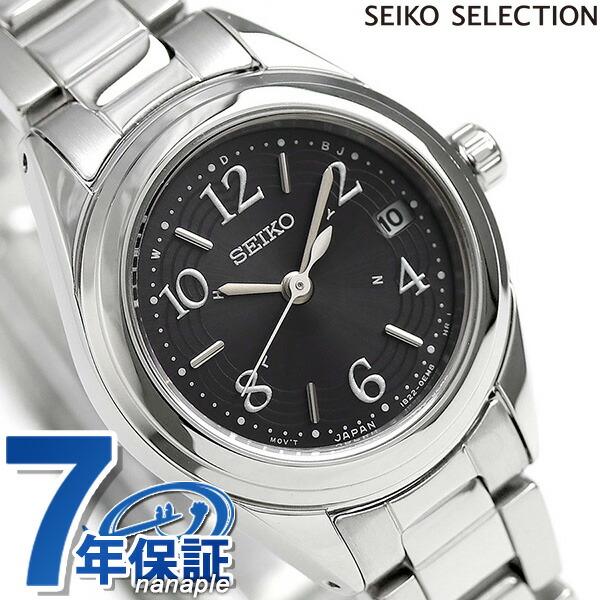セイコー 電波ソーラー レディース 腕時計 SWFH075 SEIKO ブラック 時計