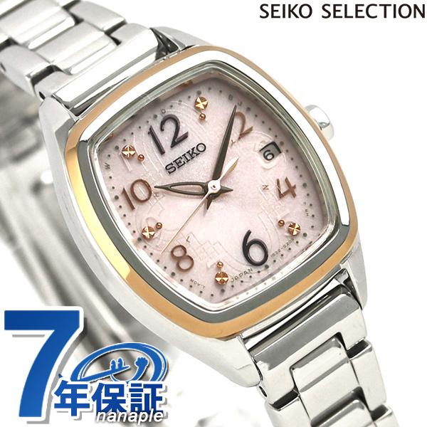 セイコー トノー型 電波ソーラー レディース 腕時計 SWFH084 SEIKO ピンク 時計