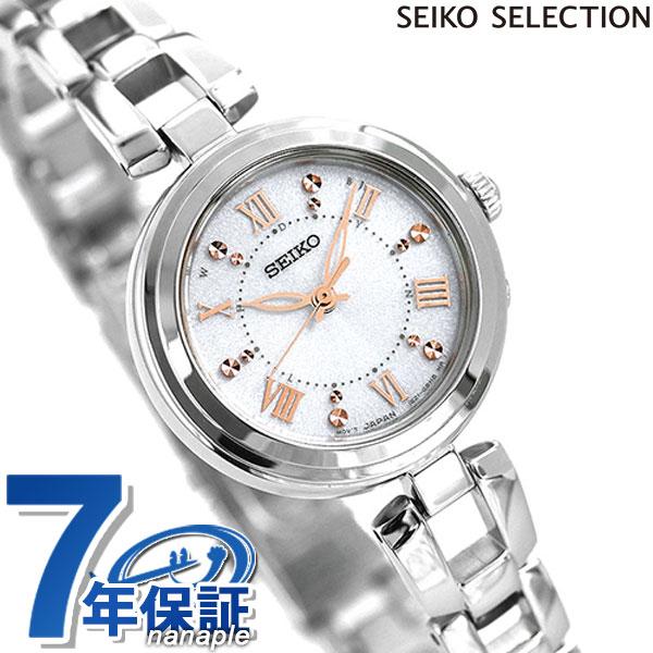 セイコー ブレスレット 電波ソーラー レディース 腕時計 SWFH089 SEIKO シルバー 時計【あす楽対応】