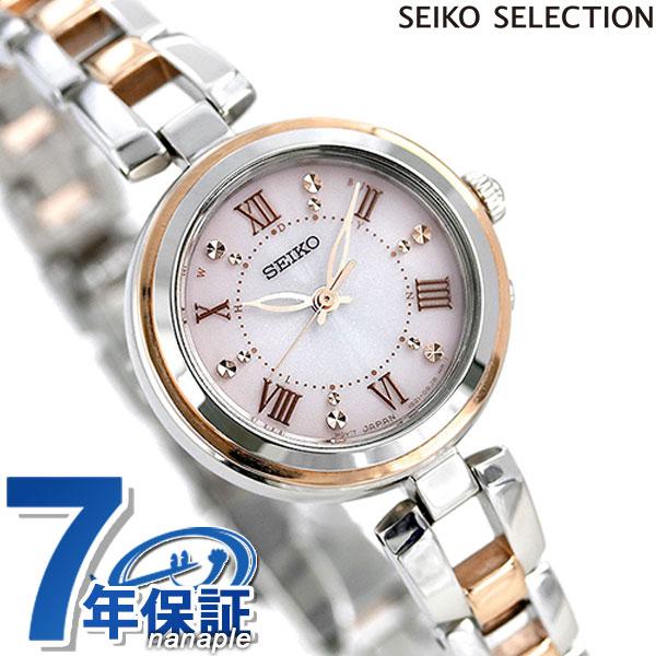 セイコー ブレスレット 電波ソーラー レディース 腕時計 SWFH090 SEIKO ピンクゴールド 時計