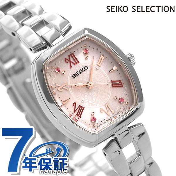 セイコー セレクション 電波ソーラー レディース 腕時計 SWFH097 SEIKO ピンク