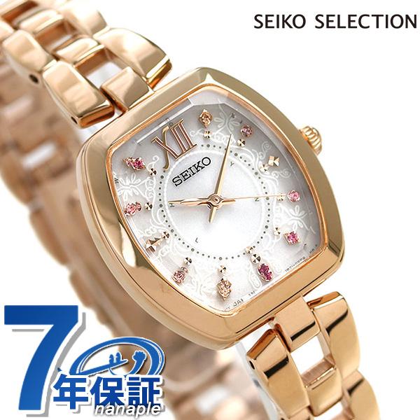 セイコー セレクション 限定モデル レディース SWFH100 SEIKO ホワイト×ピンクゴールド【あす楽対応】