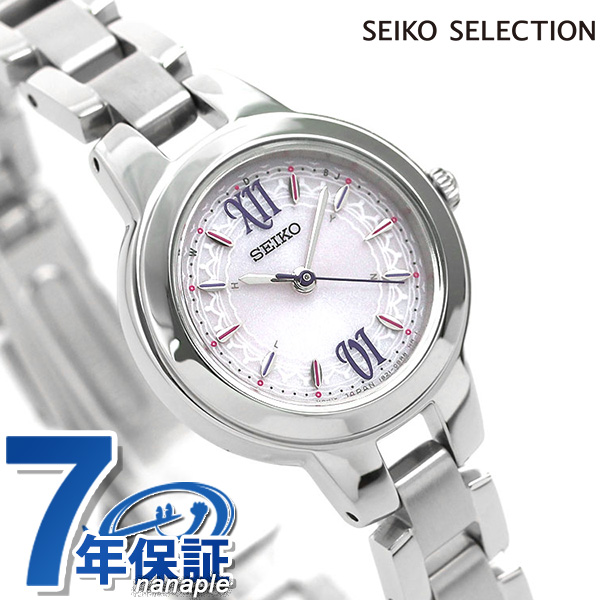 セイコー SEIKO レディース 腕時計 電波ソーラー シンプル ピンク SWFH101 セイコーセレクション 時計