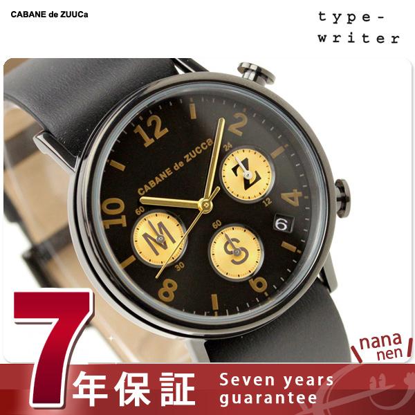 ズッカ CABANE de ZUCCa カバン・ド・ズッカ 腕時計 タイプライター ブラック AJGT002 時計