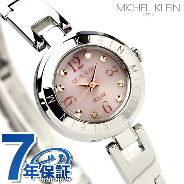 ミッシェルクラン MICHEL KLEIN ソーラー 腕時計 レディース ピンク AVCD013 時計