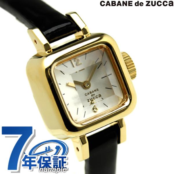 ズッカ キャラメル CABANE de ZUCCa カバン ド ズッカ 腕時計 キャラメル AWGP007 ブラック 時計