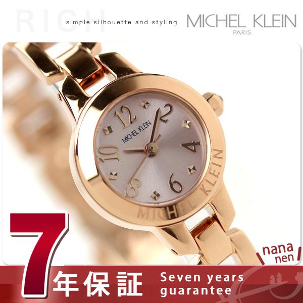 ミッシェルクラン MICHEL KLEIN 腕時計 レディース ピンクゴールド AJCK022 時計
