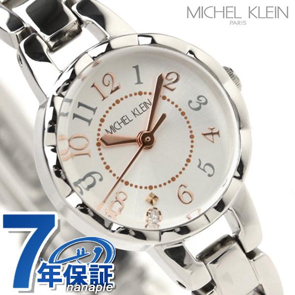 ミッシェルクラン MICHEL KLEIN 腕時計 レディース ホワイト AJCK025 時計