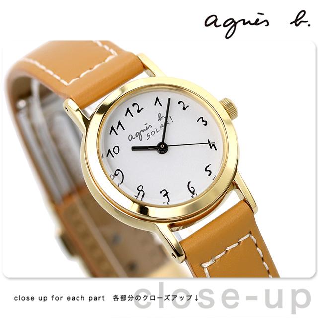 アニエスベー 時計 agnes b. アニエスb レディース ソーラー アラビア キャメル FBSD980 アニエス・ベー 腕時計【あす楽対応】