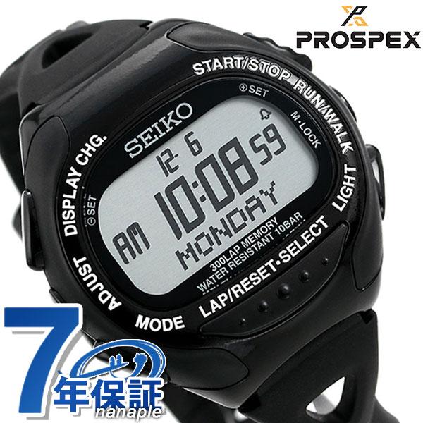 セイコー プロスペックス メンズ 腕時計 スーパーランナーズEX SBDH015 SEIKO PROSPEX ブラック 時計【あす楽対応】