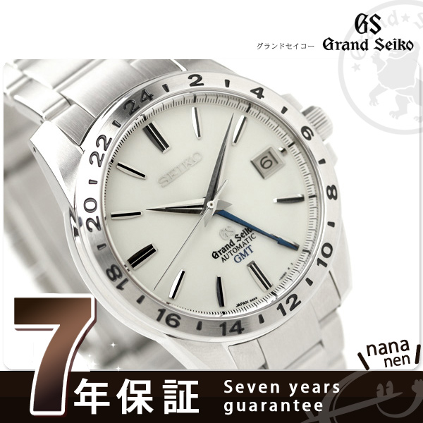 SBGM025 ground SEIKO mechanical watch GMT white