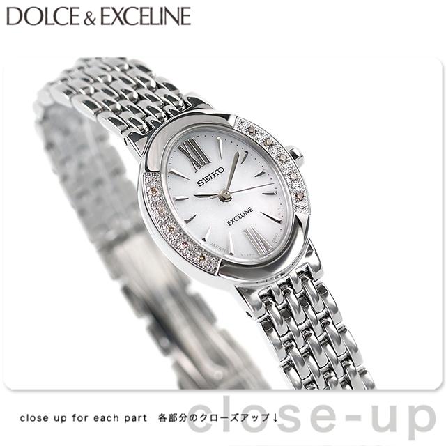 セイコー ドルチェ&エクセリーヌ ソーラー レディース SWCQ047 SEIKO DOLCE&EXCELINE 腕時計 ホワイト 時計【あす楽対応】