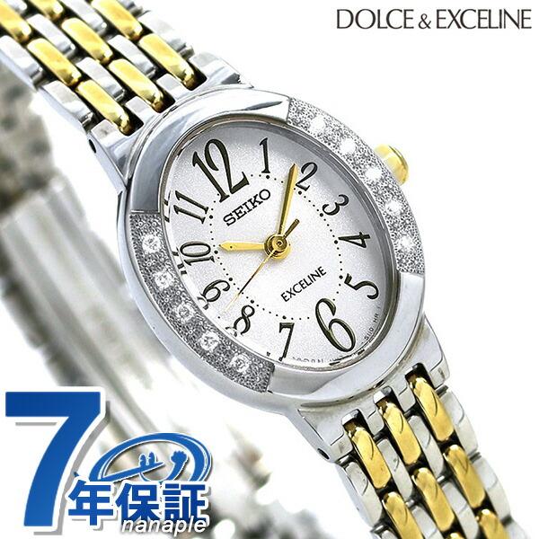 セイコー エクセリーヌ ソーラー レディース SWCQ051 SEIKO DOLCE&EXCELINE 腕時計 ホワイト×ゴールド 時計