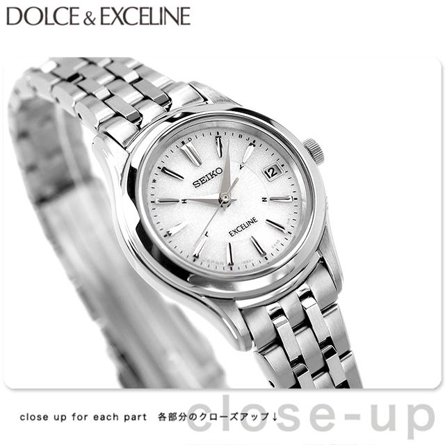 セイコー エクセリーヌ 電波ソーラー レディース SWCW023 SEIKO DOLCE&EXCELINE 腕時計 シルバー 時計