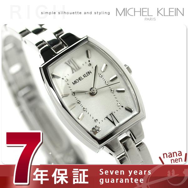 ミッシェルクラン パーリィ トノー ブレスレット AJCK083 MICHEL KLEIN 腕時計 ホワイト 時計